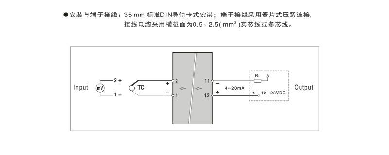 on8701 热电偶输入,二线制温度变送器 一入一出